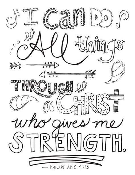 adult colouring page bible verse matthew by this printable coloring page features the bible verse