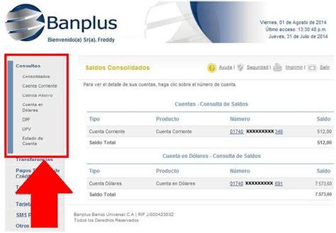 como puedo checar mi saldo por internet de guardadito como consultar mi saldo en bancolombia cuenta de ahorros