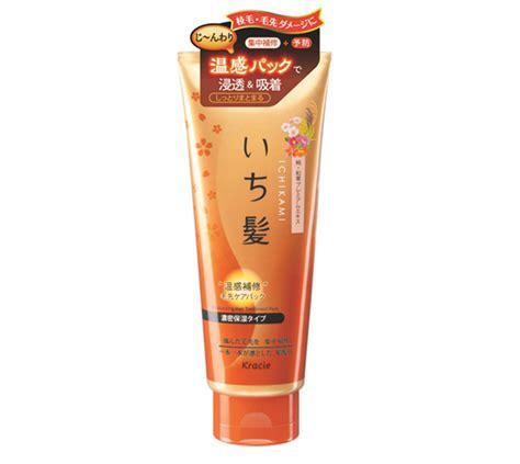 Shoo Ichikami kracie ichikam thermal repair hair end pack moisturizing