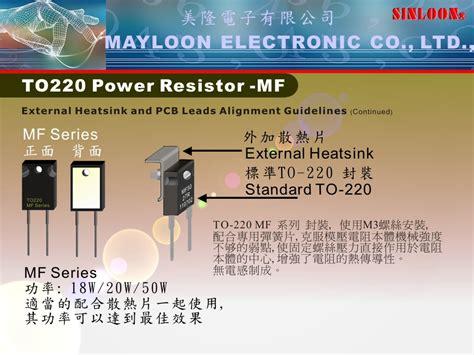 resistor tolerance series to220 power resistor mf series