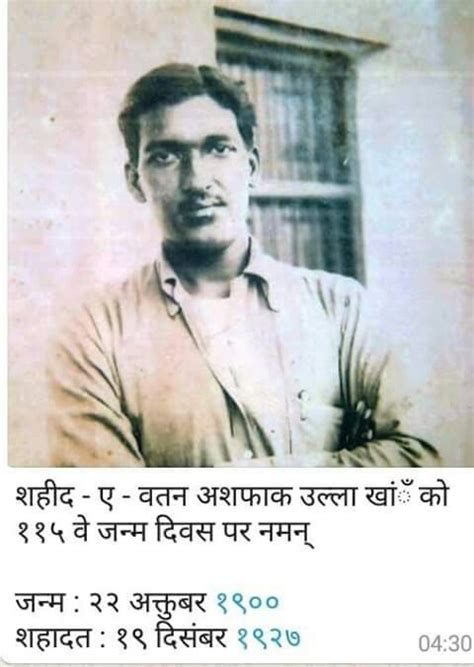indian freedom fighters biography in hindi 17 best images about india freedom movement on pinterest