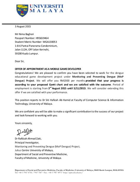 Letter Withdrawing Conditional Offer Of Appointment Offer Letter Nima 2