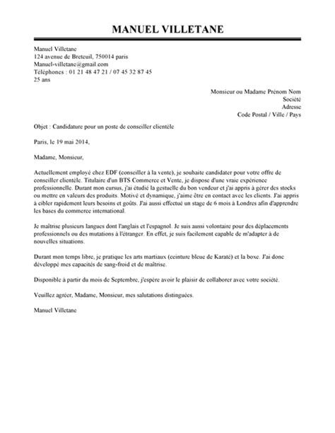 Exemple Lettre De Motivation Key Account Manager Lettre De Motivation Conseiller Client 232 Le Exemple Lettre De Motivation Conseiller Client 232 Le