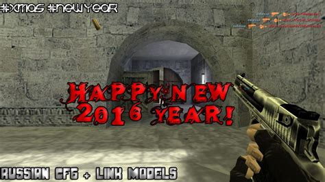 9 things to know about russian new year counter strike happy new year clip russian cfg skins in desc