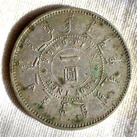 china dollar silver dollar gt dollar coins