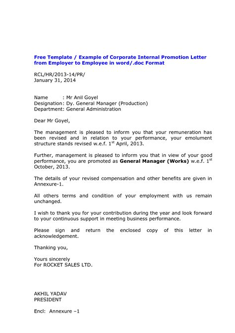 cover letter for promotion to management position exle cover letter for promotions
