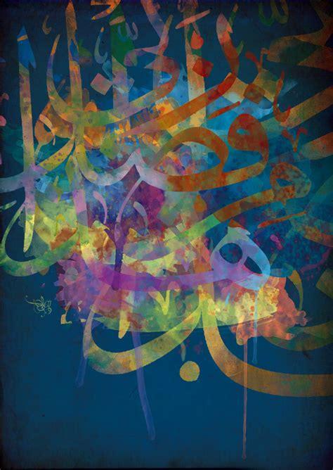 Islamic Artworks 14 Tshirtkaosraglananak Oceanseven arabic calligraphy i by zartanddesign on deviantart