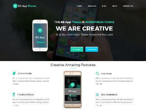 membuat wordpress untuk mobile theme wordpress bb mobile appliacation responsive free