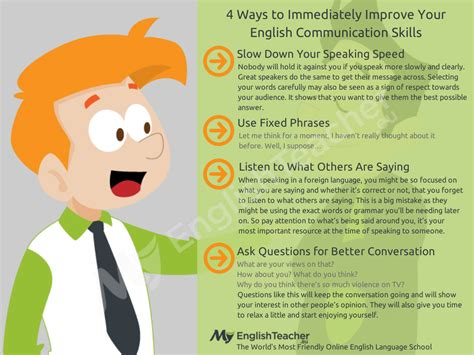 4 simply ways to improve your communication skills