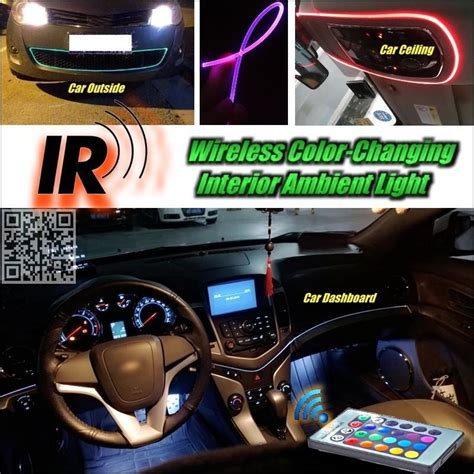 wireless ir car interior ambient 16 color changing