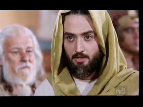 film nabi yusuf episode 30 prophet yusuf series hq episode 26 سریال یوسف پیامبر ع