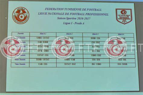 Calendrier Ligue 1 2016 Tunisie C 233 R 233 Monie Tirage Au Sort Calendrier De La Ligue I Saison