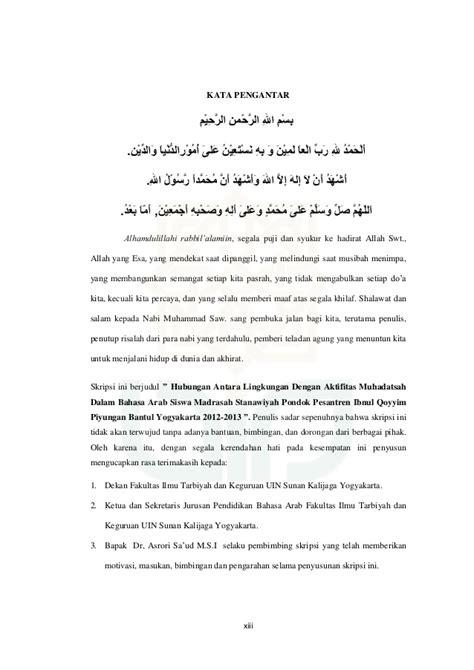 cara penulisan skripsi bahasa arab skripsi bahasa arab
