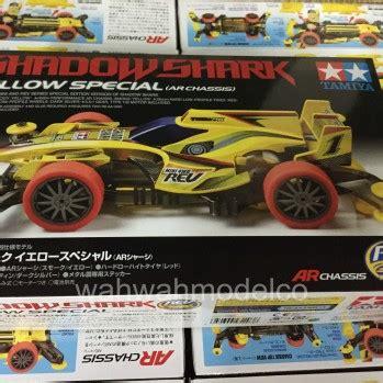 Tamiya 18620 1 32 Mini 4wd Thunder Mk Ii Kit mini 4wd car kit archives page 3 of 5 wah wah model shop