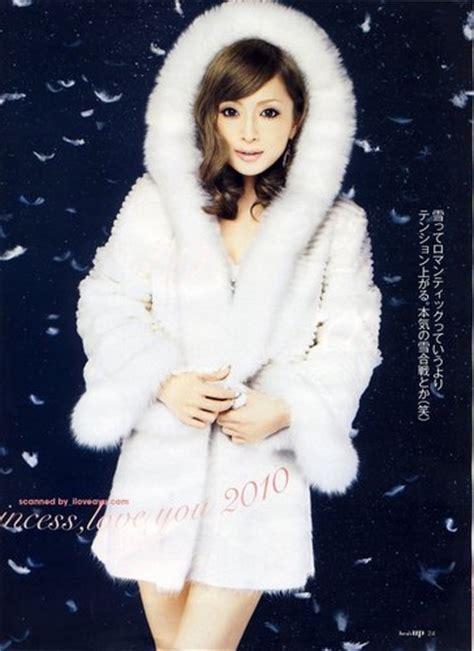 Coat Ayumi Ayumi Hamasaki Images Ayumi Hamasaki Hd Wallpaper And