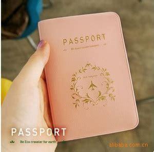 Sul Buku Paspor Plastik Jual Sul Buku Paspor Dengan Tempat Tiket Kartu Dokumen 030104 Kyuti