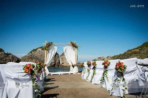 Porto Azzuro Beach wedding venue on the Greek Ionian