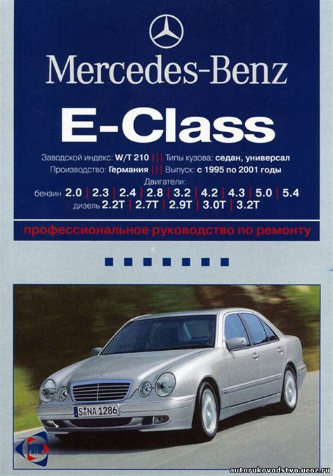 manual repair free 2002 mercedes benz e class lane departure warning service manual intructions for a removing 1991 mercedes benz e class clutch pedal service