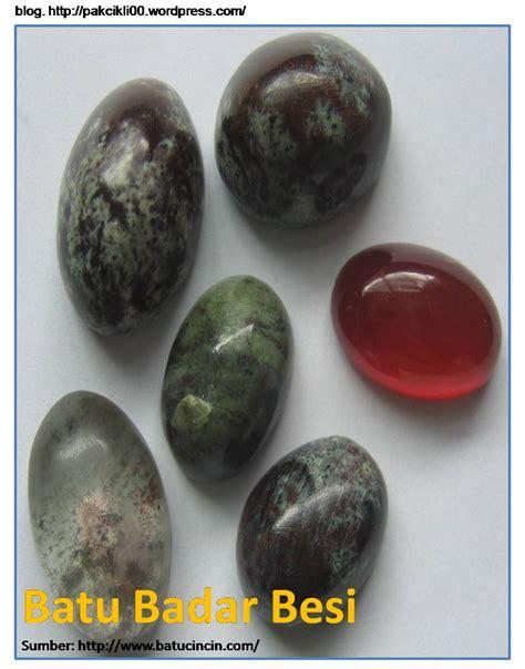 Batu Kecubung Dan Badar Merah batu badar besi