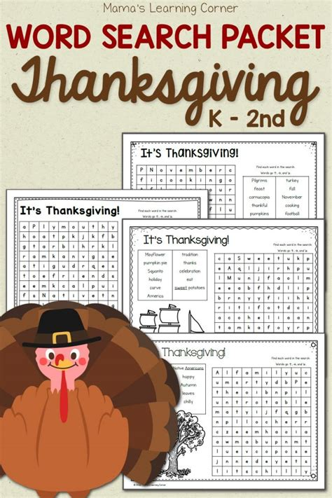 thanksgiving word search packet  homeschool deals