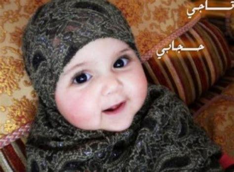 Jilbab Anak Lucu Dan Imut 10 foto lucu dan imut anak kecil saat memakai jilbab