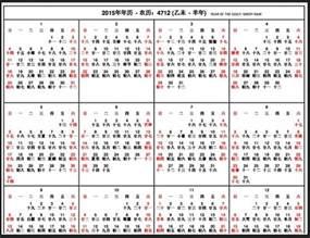 Lunar Calendar 2018 New Year Lunar Calendar 2018 2017 Calendar Template
