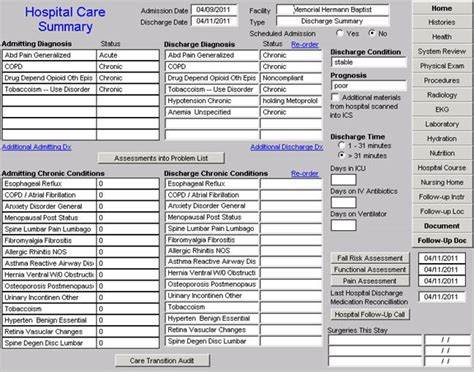 hospital care plan template setma letters setma s transitions of care letter