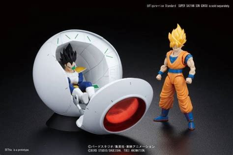 Figure Rise Mechanics Saiyan Space Pod z figure rise mechanics saiyan space pod
