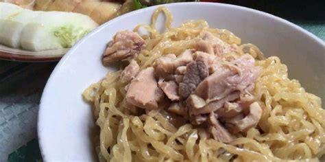 Panci Rebus Mie Ayam mie ayam rebus ahong menu zomato indonesia