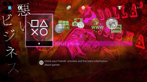 ps4 themes are bad bad business geisha thom theme on ps4 official