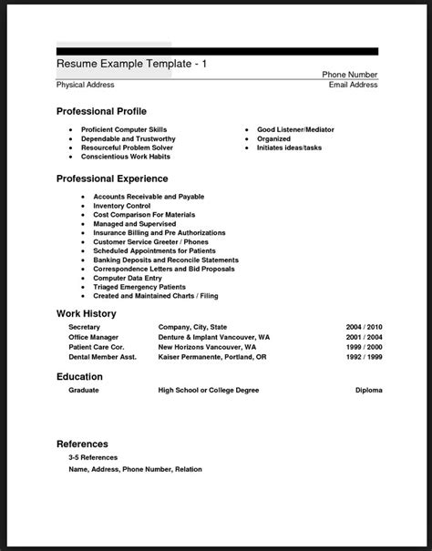 skills for a resume free resume templates