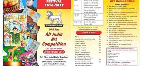 india competition 2017 sunway oxbridge essay competition 2017 of the essay