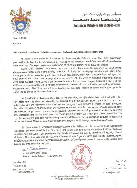 Exemple Lettre D Invitation Belgique Doc Lettre D Invitation Pour Visa Belgique