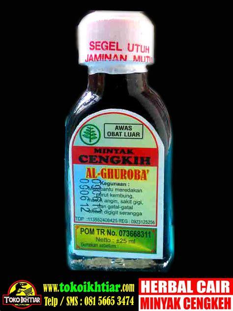 Minyak Cengkeh herbal minyak gosok yang dibuat dari minyak cengkeh untuk