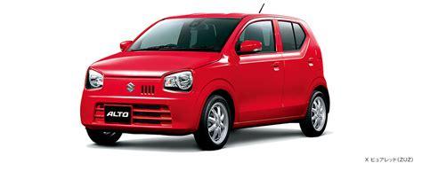 New Alto Maruti Suzuki New Maruti Alto 2017 Launch Date Price Mileage
