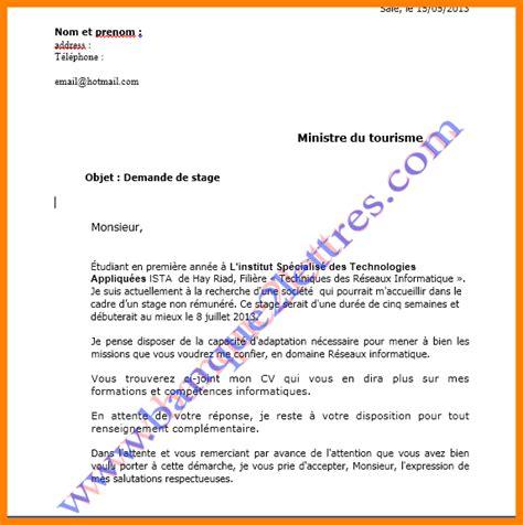 Exemple De Lettre De Demande De Stage En 3eme 9 exemple demande de stage lettre officielle