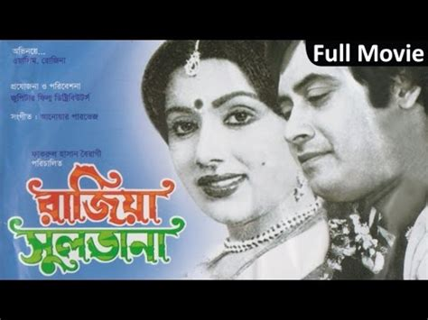 parveen babi biography in hindi language raziya sultana hindi film can u watch netflix in australia