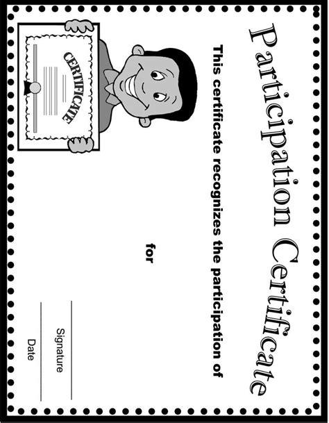 certificate template maker award certificate maker sle
