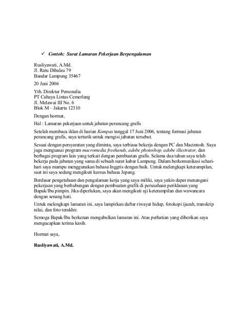 surat menyurat