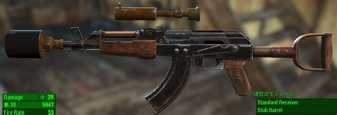 Handmade Gun - pipe gun replacer handmade rifle at fallout 4 nexus