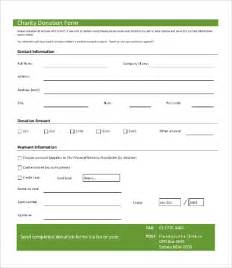 Charity Donation Form Template donation form template 8 free word pdf documents