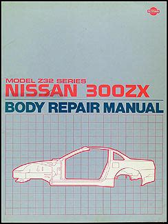 service manuals schematics 1995 nissan 300zx interior lighting 1990 1995 nissan 300zx body repair shop manual original
