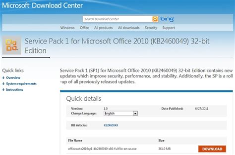 microsoft kb article template office 2010 service pack 1 and version 2 of the office