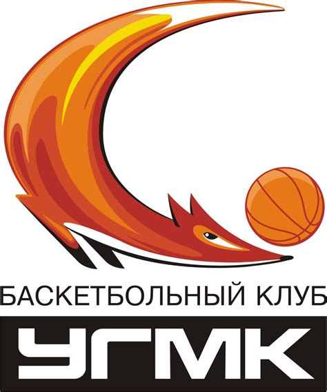 Mba Moscow Basketball by Bc Ummc Photogallery Photogallery