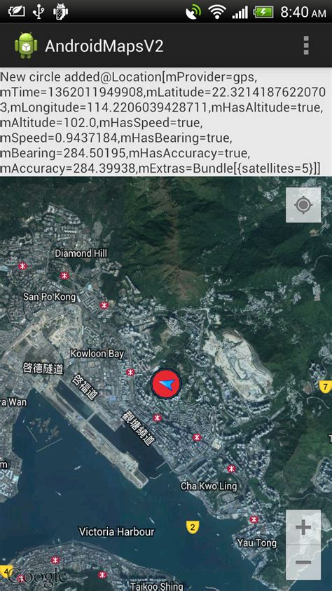 my location android android er implement onmylocationchangelistener for maps android api v2