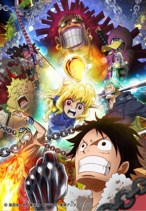 one piece film gold plot l anime one piece heart of gold en visual art