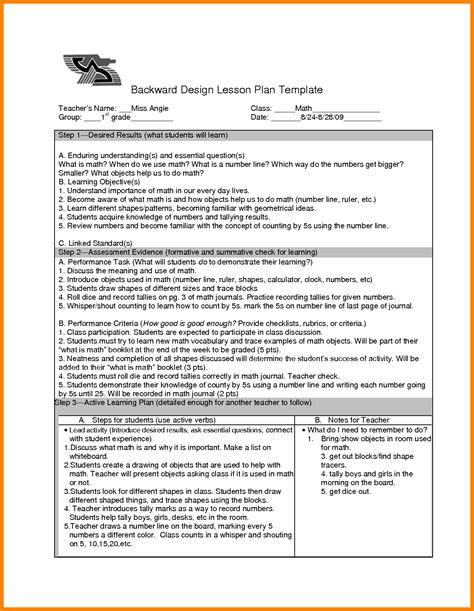 backwards lesson plan template 5 backwards design lesson plan exles dialysis