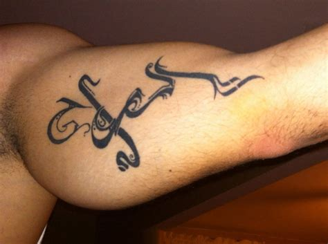 arabic calligraphy tattoos arabic tattoos and designs page 73