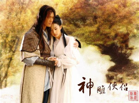 Serial Silat Legend Of Condor Heroes 2008 serial silat jin yong just for ideas
