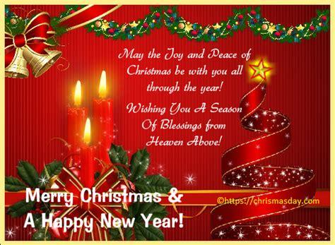 christmas  messages  christmas  messages merry christmas message